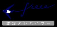 Freeeadviser.png