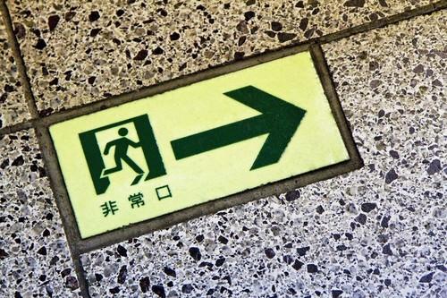 PPO_hijyoukuchinotairu_TP_V.jpg